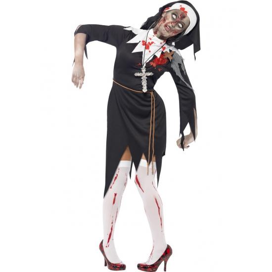 Horror non kostuum